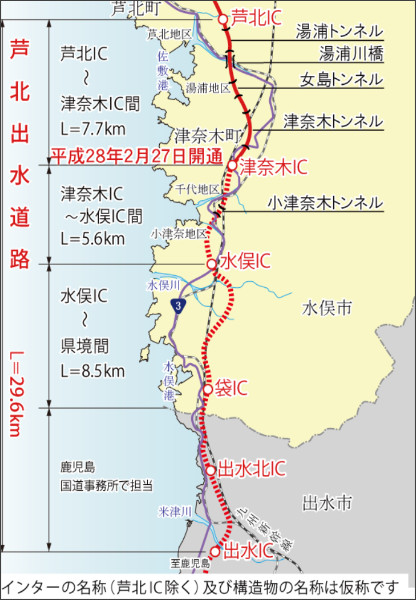 http://www.qsr.mlit.go.jp/yatusiro/road/vtd/index.html