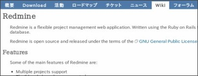 http://www.redmine.org/projects/redmine/wiki