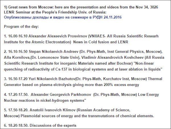 http://egooutpeters.blogspot.jp/2016/11/nov-25-2016-good-lenr-info-from-russia.html