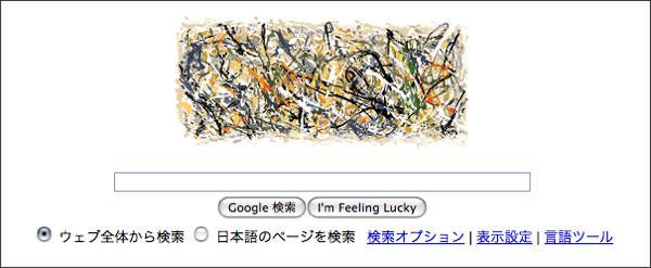 http://www.google.co.jp/webhp?hl=ja&btnG=Google+%E6%A4%9C%E7%B4%A2&lr=