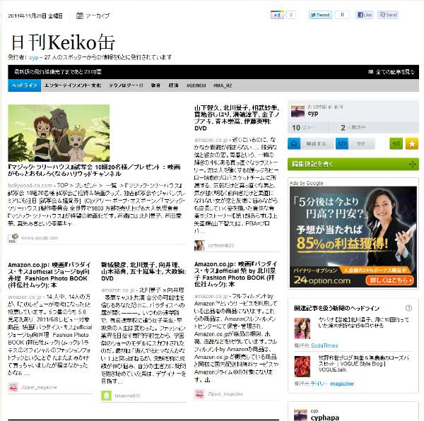 http://paper.li/cyphapa/1322131255