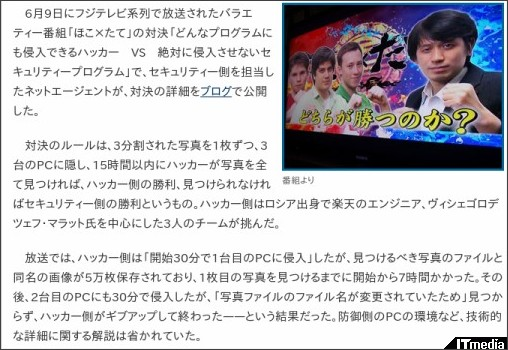http://www.itmedia.co.jp/news/articles/1306/11/news101.html