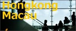 http://kamome.cn/hongkong/