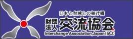 http://www.koryu.or.jp/