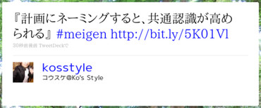 http://twitter.com/kosstyle/status/7190438636