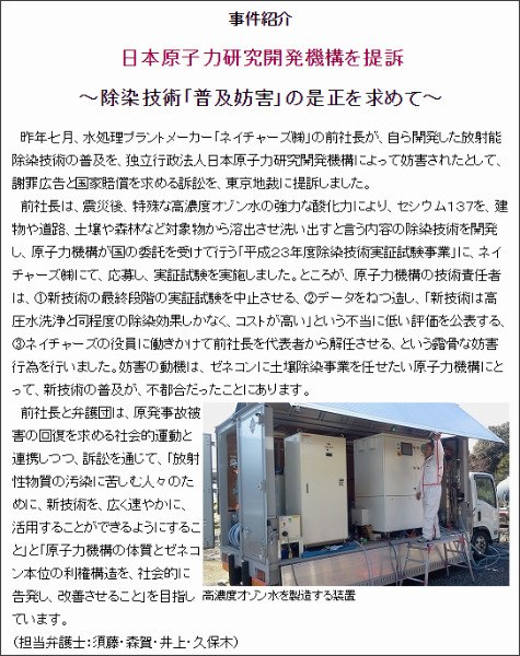 http://www.yoyogi-law.gr.jp/news/2013/88/88.html