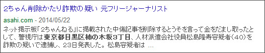 https://www.google.co.jp/search?hl=ja&gl=jp&tbm=nws&authuser=0&q=%E6%9F%BF%E3%81%AE%E6%9C%A8%E5%9D%823&oq=%E6%9F%BF%E3%81%AE%E6%9C%A8%E5%9D%823&gs_l=news-cc.3..43j43i53.2772.8001.0.8717.15.3.0.12.0.0.110.320.0j3.3.0...0.0...1ac.1.zMlT_N9K-J0#authuser=0&gl=jp&hl=ja&q=%E6%9D%B1%E4%BA%AC%E9%83%BD%E7%9B%AE%E9%BB%92%E5%8C%BA%E6%9F%BF%E3%81%AE%E6%9C%A8%E5%9D%82%EF%BC%93%E4%B8%81%E7%9B%AE&tbm=nws