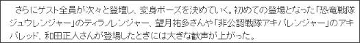 http://sankei.jp.msn.com/region/news/120826/stm12082618000003-n4.htm