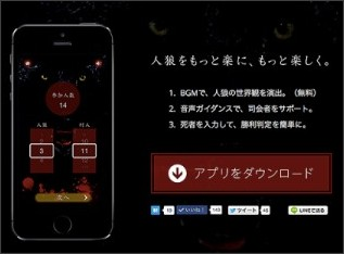 http://uetsuhara.com/articles/2013/12/iphone-design-tool.html