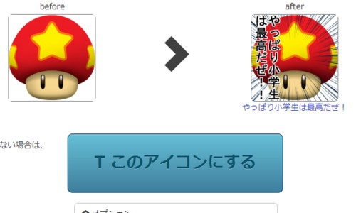 http://id.privatemoon.jp/