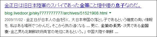 https://www.google.co.jp/#q=%E9%87%91%E7%AD%96%E3%81%AE%E9%95%B7%E7%94%B7%E3%80%80%E9%87%91%E5%9B%BD%E6%B3%B0