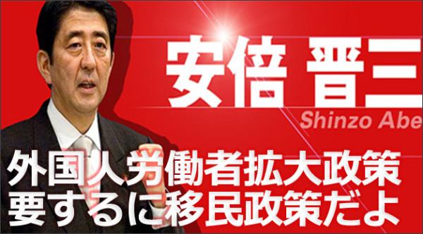 http://s-system4.up.seesaa.net/image/2520201520E5AE89E5808DE58685E996A320E5AE9FE7B8BE20E887AAE6B091E5859AE6B885E5928CE4BC9A20E5A4A9E79A8720E3838DE38388E382A6E383A820E887AAE7A7B0E6849BE59BBDE8808520E7A88EE98791E6B3A5E6A392.jpg