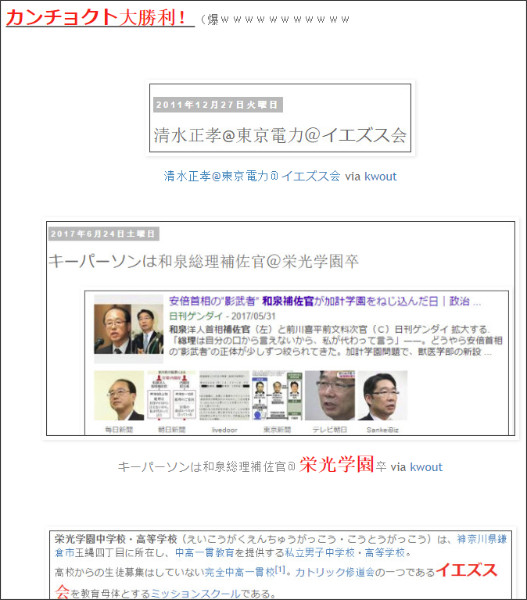 http://tokumei10.blogspot.com/2017/12/2_26.html