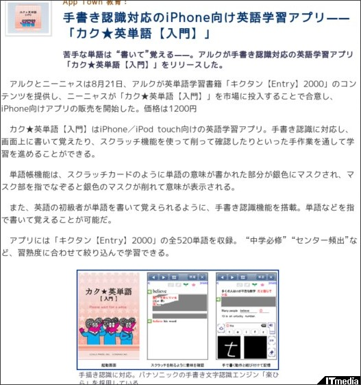 http://plusd.itmedia.co.jp/mobile/articles/0908/21/news095.html