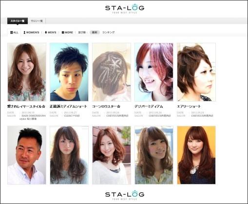 http://sta-log.com/catalog/style/index.html