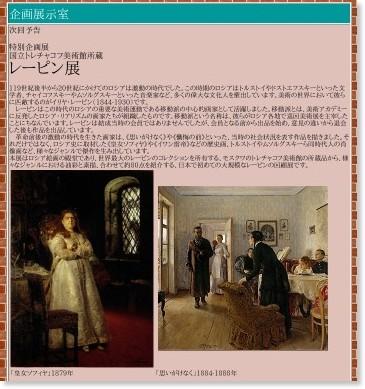 http://www.city.himeji.lg.jp/art/kikaku/index.html