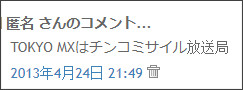 http://tokumei10.blogspot.com/2013/04/blog-post_3833.html