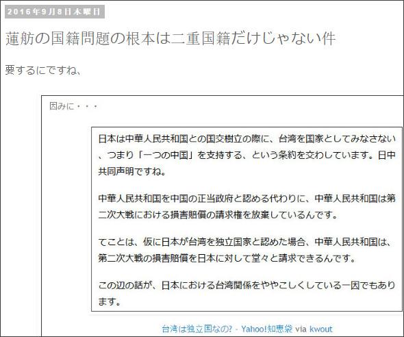 http://tokumei10.blogspot.com/2016/09/blog-post_8.html