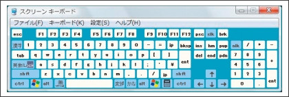 http://www.microsoft.com/ja-jp/enable/products/windowsvista/onscreenkeyboard.aspx