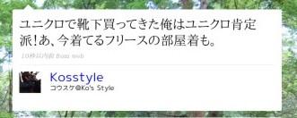 http://twitter.com/Kosstyle/status/1065346106