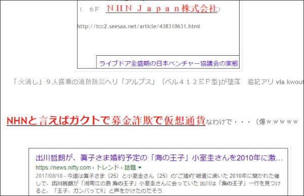 http://tokumei10.blogspot.com/2018/01/xem-560.html
