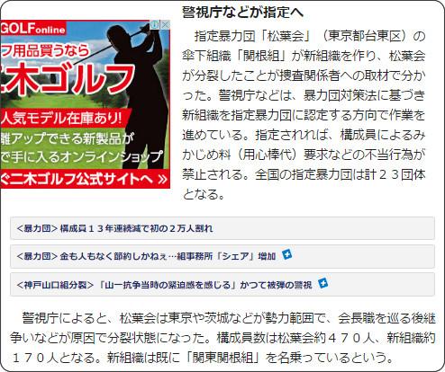 https://mainichi.jp/articles/20170516/k00/00m/040/142000c