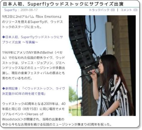 http://www.barks.jp/news/?id=1000052047&ref=rss