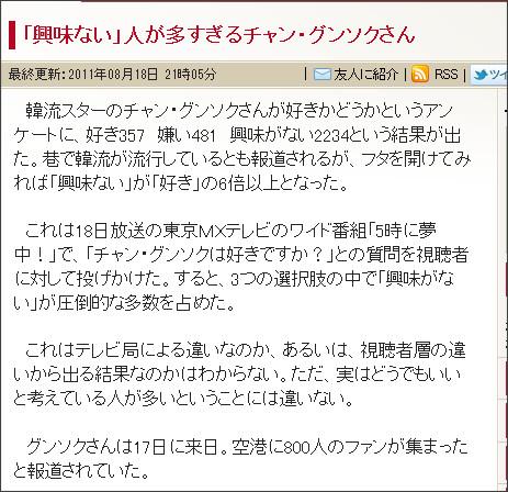 http://media.yucasee.jp/posts/index/8631