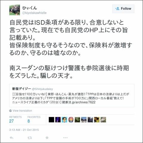 https://twitter.com/kiyotakawhistle/status/656775343592730624