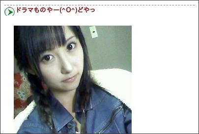 http://blog.livedoor.jp/kazuki_sayaka/archives/18177017.html