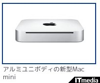 http://plusd.itmedia.co.jp/pcuser/articles/1006/15/news067.html