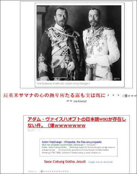 http://tokumei10.blogspot.com/2016/02/scg.html