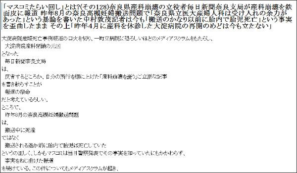 http://iori3.cocolog-nifty.com/tenkannichijo/2008/08/128_8_a27d.html