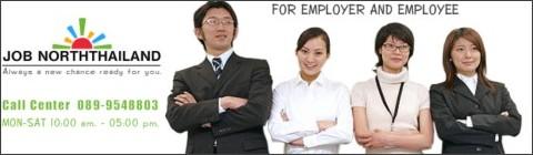 http://www.jobnorththailand.com/site/index.asp