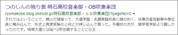 https://www.google.co.jp/#q=%E5%A4%A7%E9%81%93%E8%8B%B1%E6%98%8C&*