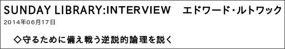 http://mainichi.jp/feature/news/20140617org00m040017000c.html