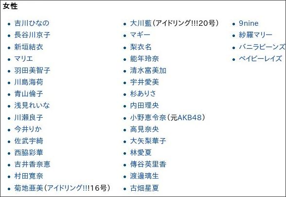 http://ja.wikipedia.org/wiki/%E3%83%AC%E3%83%97%E3%83%AD%E3%82%A8%E3%83%B3%E3%82%BF%E3%83%86%E3%82%A4%E3%83%B3%E3%83%A1%E3%83%B3%E3%83%88