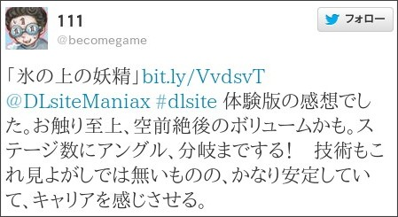 http://twitter.com/becomegame/status/276251888742170624