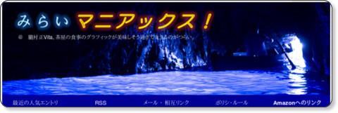 http://ameblo.jp/seek202/entry-11508245569.html