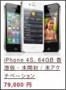 http://shop.isl.hk/