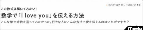 http://nlab.itmedia.co.jp/nl/articles/1202/19/news003.html
