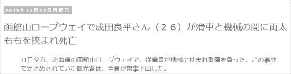 http://tokumei10.blogspot.com/2016/12/blog-post_47.html