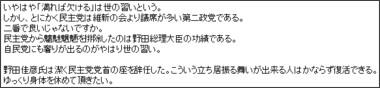 http://www.shihoujournal.co.jp/member/plaza/2012/121217_1.html
