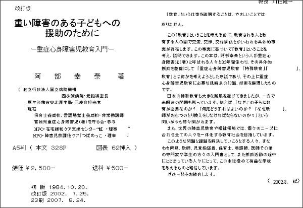 http://74.125.153.132/search?q=cache:dMSi-k0EbngJ:dekunobo-abe.web.infoseek.co.jp/batuku/19-kouki/23-zou-satu-panfu.pdf+http://dekunobo-abe.web.infoseek.co.jp/batuku/19-kouki/23-zou-satu-panfu.pdf&cd=1&hl=ja&ct=clnk&lr=lang_ja
