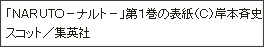http://www.asahi.com/articles/ASGB50GH6GB4UCVL013.html
