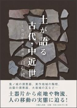 http://comingbook.honzuki.jp/?detail=9784860694869