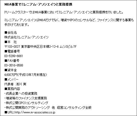 http://www.dreamcluster.com/2008/04/ma_1.html