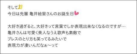 http://ameblo.jp/morningmusume-9ki/entry-12109515118.html
