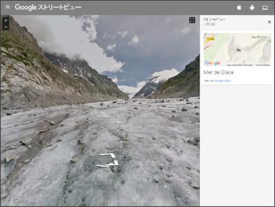 http://www.google.com/maps/streetview/#mont-blanc/mer-de-glace