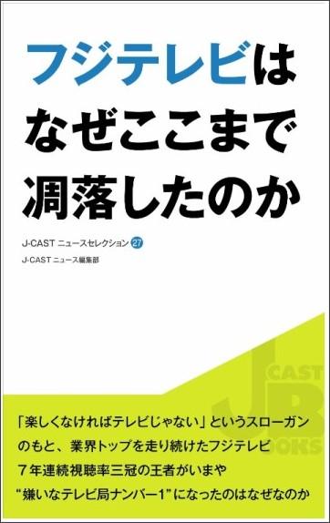 http://ecx.images-amazon.com/images/I/817HfIjyGsL._SL1500_.jpg